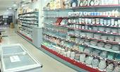 Dagon Group Of Companies-Star Mart Supermarket